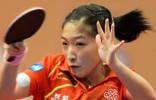 Liu Shiwen, China